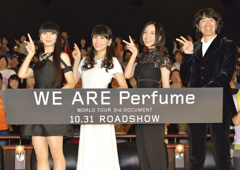 『WE ARE Perfume -WORLD TOUR 3rd DOCUMENT』東京国際映画祭舞台挨拶