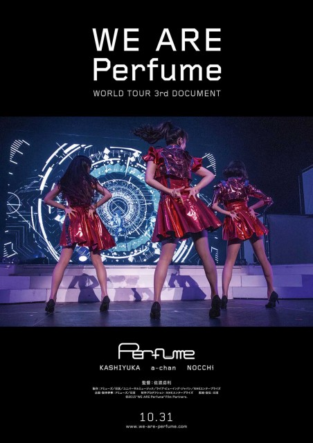 『WE ARE Perfume -WORLD TOUR 3rd DOCUMENT』