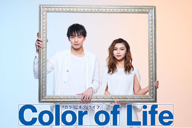 NEW MUSICAL「Color of Life」