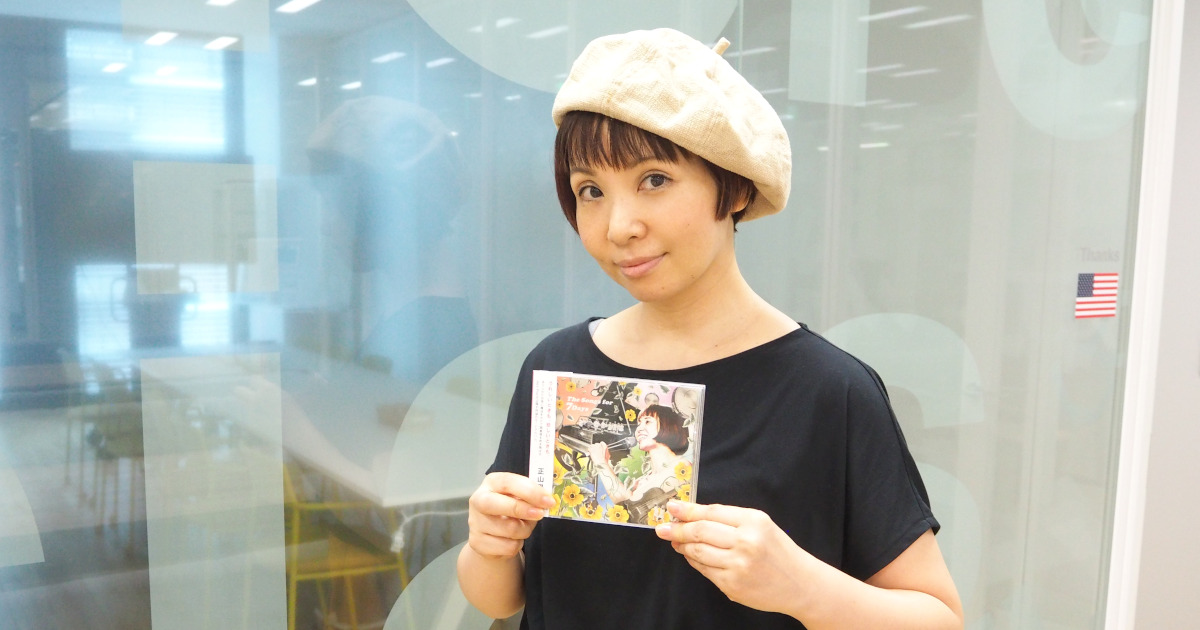 Vol.960 アーティスト 正山陽子(3rdアルバム『The Songs for 7 Days』リリースについて)